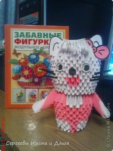 Кошечка Китти на русский манер