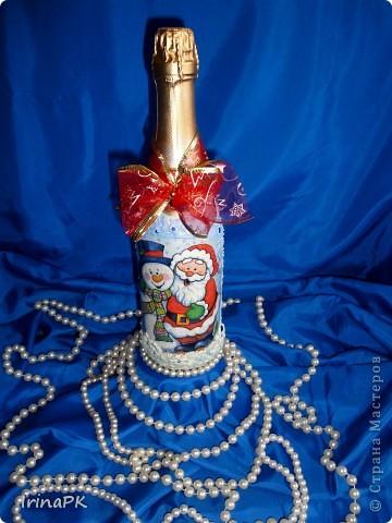 Эти бутылочки уже у своих обладателей. фото 8