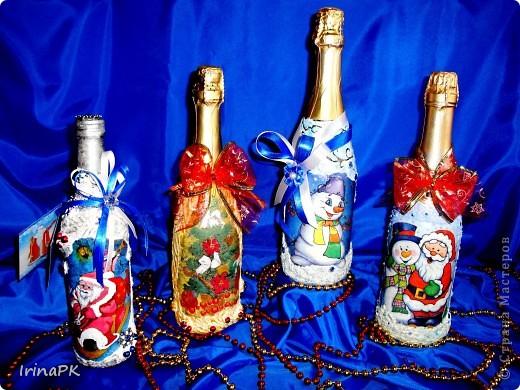 Эти бутылочки уже у своих обладателей. фото 1
