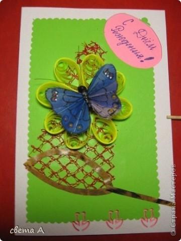Ещё одна открыточка для игры  по скетчу. http://stranamasterov.ru/node/131341?c=favorite  Используемые материалы : цветная бумага, картон, сетка из - под  овощей, гелевые ручки, декоративная бабочка. фото 1