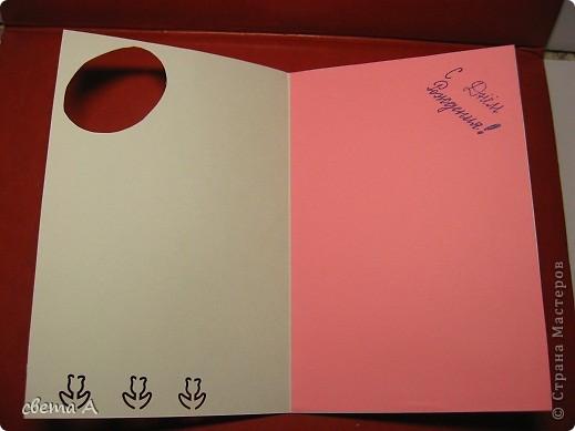 Ещё одна открыточка для игры  по скетчу. http://stranamasterov.ru/node/131341?c=favorite  Используемые материалы : цветная бумага, картон, сетка из - под  овощей, гелевые ручки, декоративная бабочка. фото 2