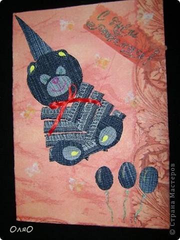 Детская открыточка по скетчу Лены  http://stranamasterov.ru/node/131341. Основа - бумага для акварели, обклеенная салфеткой; сам мишка и шарики вырезаны из джинсовых остатков; надпись сделана гелиевой ручкой фото 1