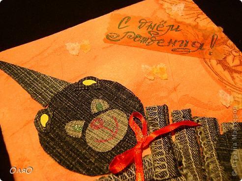 Детская открыточка по скетчу Лены  http://stranamasterov.ru/node/131341. Основа - бумага для акварели, обклеенная салфеткой; сам мишка и шарики вырезаны из джинсовых остатков; надпись сделана гелиевой ручкой фото 4