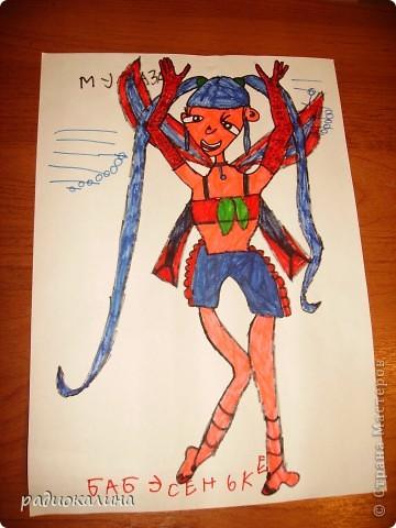 Все девочки сейчас  любят мультфильмы о похожденях волшебниц Винкс и поэтому моя внучка всем нам рисует этих кукол. Это Лейла. фото 3