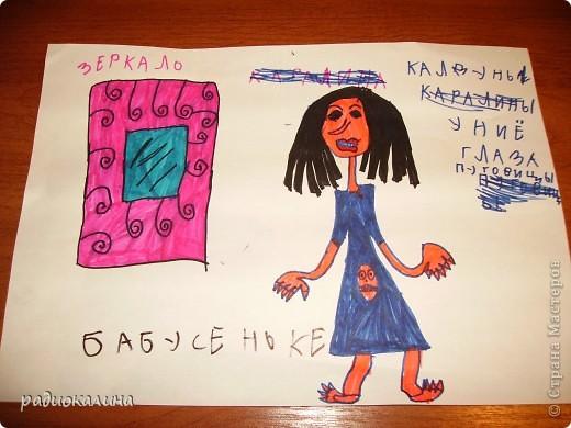 Все девочки сейчас  любят мультфильмы о похожденях волшебниц Винкс и поэтому моя внучка всем нам рисует этих кукол. Это Лейла. фото 4