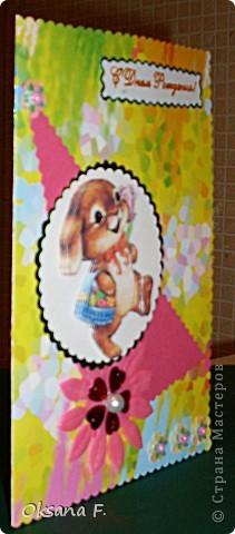 Вот сделала еще одну открытку:-) вот для  этого мероприятия - http://stranamasterov.ru/node/131341 Материалы: двусторонний цветной картон, голографический картон, пайетки, бусины. фото 3