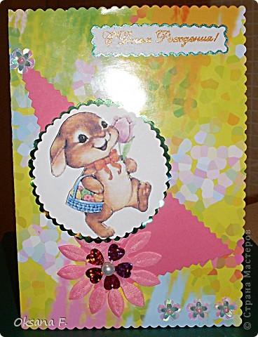 Вот сделала еще одну открытку:-) вот для  этого мероприятия - http://stranamasterov.ru/node/131341 Материалы: двусторонний цветной картон, голографический картон, пайетки, бусины. фото 2