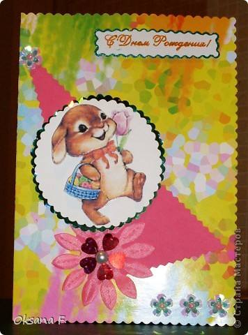Вот сделала еще одну открытку:-) вот для  этого мероприятия - http://stranamasterov.ru/node/131341 Материалы: двусторонний цветной картон, голографический картон, пайетки, бусины. фото 1