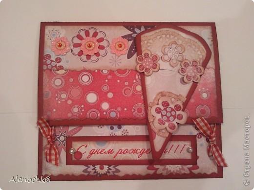 Я тоже решила принять участие в игре Лены-Лены http://stranamasterov.ru/node/131341?c=favorite., как раз собиралась делать открытку сестере на день рождение... фото 1