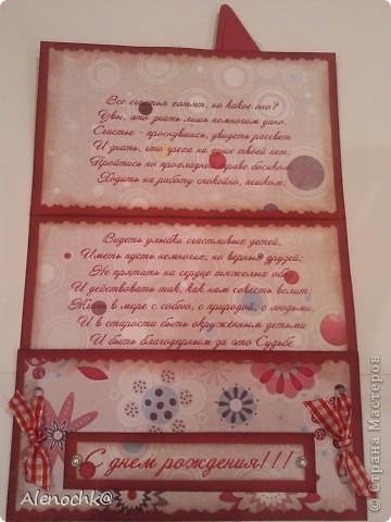 Я тоже решила принять участие в игре Лены-Лены http://stranamasterov.ru/node/131341?c=favorite., как раз собиралась делать открытку сестере на день рождение... фото 4