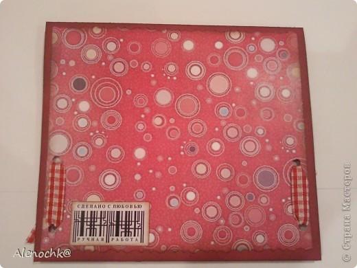 Я тоже решила принять участие в игре Лены-Лены http://stranamasterov.ru/node/131341?c=favorite., как раз собиралась делать открытку сестере на день рождение... фото 5
