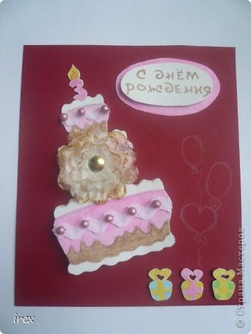 """3 февраля моей младшенькой исполнится 3 года, вот уже и открытка готова благодаря идеи со скетчем http://stranamasterov.ru/node/131341 . Она у нас сладкоежка поэтому и родилась идея сделать """"сладкую"""" открыточку. фото 1"""