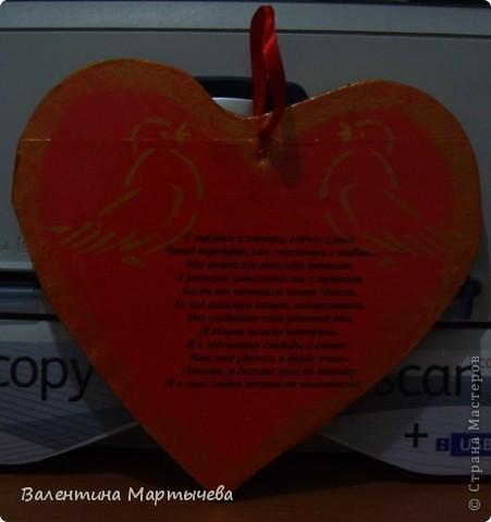 Дочка попросила сделать деревянное сердце на их юбилей, пришлось осваивать эл.лобзик + декупаж салфетка и фото фото 2