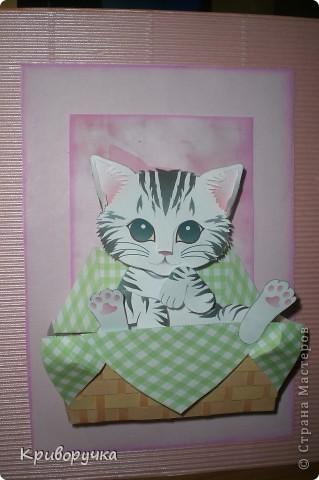 По ссылке http://stranamasterov.ru/node/96731?c=favorite , только основание сделала из гофрированного картона, розового цвета фото 1
