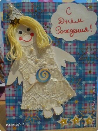 Не знаю подходит ли открытка к правилам игры  http://stranamasterov.ru/node/131341?c=favorite    Полинка просила подарить ей открытку с ангелочком или феечкой, и вот ,что получилось.   фото 3