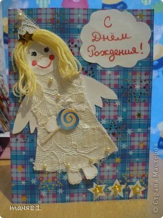 Не знаю подходит ли открытка к правилам игры  http://stranamasterov.ru/node/131341?c=favorite    Полинка просила подарить ей открытку с ангелочком или феечкой, и вот ,что получилось.   фото 1