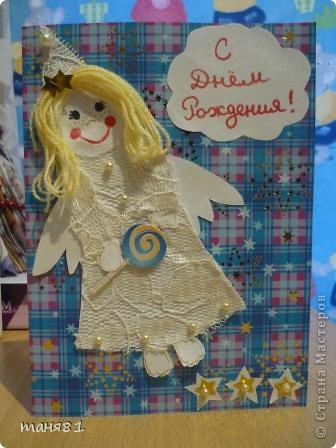 Не знаю подходит ли открытка к правилам игры  http://stranamasterov.ru/node/131341?c=favorite    Полинка просила подарить ей открытку с ангелочком или феечкой, и вот ,что получилось.   фото 2