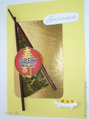 Приглашение на день рождения в японском стиле. фото 3