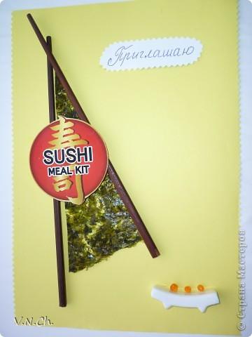 Приглашение на день рождения в японском стиле. фото 1
