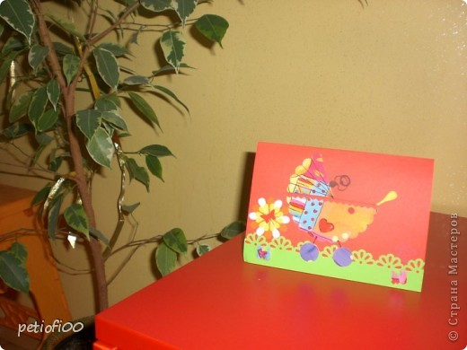 открытка для всех фото 5