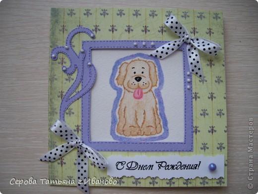 2 детские открытки на день варенья фото 5