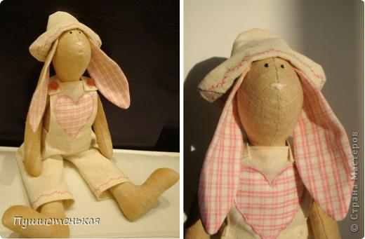 Мой первый опыт шить зайчика. впервые красила ткань кофе. фото 1