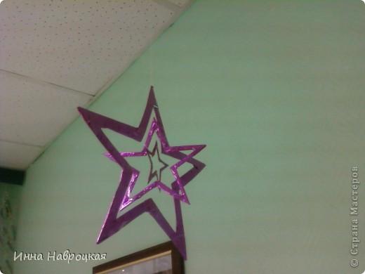 3-D звездочка!!!! фото 1