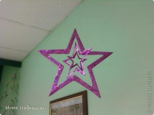 3-D звездочка!!!! фото 2