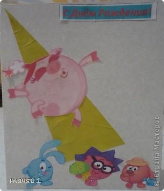 Открытку делала моя дочка, ей 7 лет. На принтере распечатали картинки, получилась Нюша, бегущая по дорожке. Открытка для игры по скетчу ( надеемся подойдет) http://stranamasterov.ru/node/131341?c=favorite фото 1