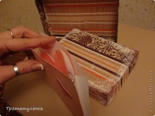 Шкатулочка-коробочка в технике декупаж с поздравлением милому... фото 3