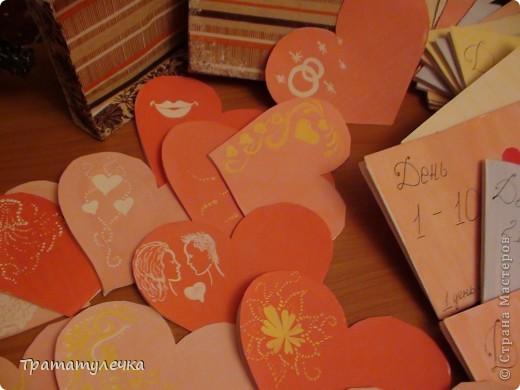 Шкатулочка-коробочка в технике декупаж с поздравлением милому... фото 5