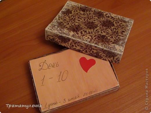 Шкатулочка-коробочка в технике декупаж с поздравлением милому... фото 2