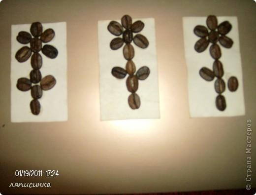 открытка с кофейными зернами. Красиво и кофейный аромат. фото 1