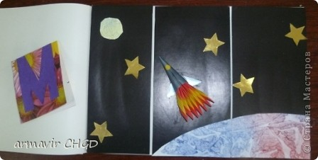 "Наше космическое путешествие на ракета-носителе ""Галактика 1"". фото 1"
