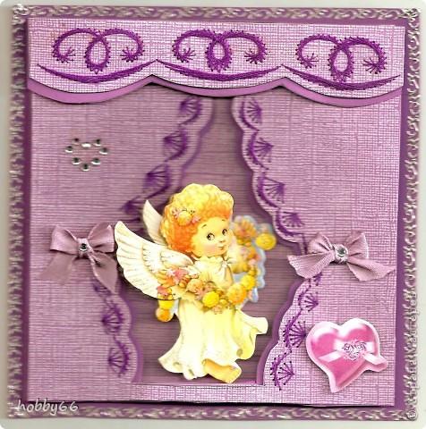 Тебе хочу, как сделать открытку своими руками ко дню ангела