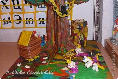 У лукоморья дуб зелёный; Златая цепь на дубе том: И днём и ночью кот учёный Всё ходит по цепи кругом; фото 3
