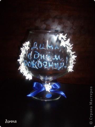 Приветствую всех мастериц! Очень хотелось поделиться умением украсить большой бокал для подарка.Это моя первая работа в этом направлении... фото 1
