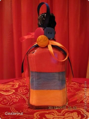 Вот такой подарок получился на Новый Год! Насыпушка в виде армянского флага. Очень красиво!