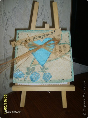 Скетч здесь http://stranamasterov.ru/node/131341