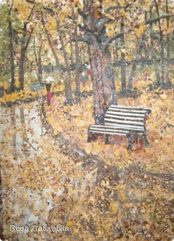 В парке осенью фото 1