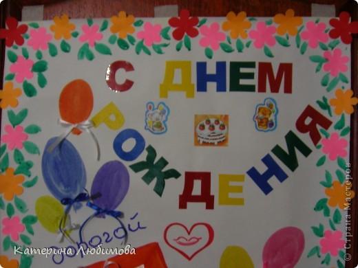 Решили мы с Анечкой поздравить папочку. Натолкнулись на замечательную идею Mari J.  http://stranamasterov.ru/user/30333 и приступили... фото 2