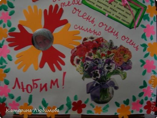 Решили мы с Анечкой поздравить папочку. Натолкнулись на замечательную идею Mari J.  http://stranamasterov.ru/user/30333 и приступили... фото 7