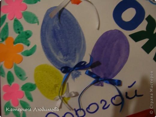Решили мы с Анечкой поздравить папочку. Натолкнулись на замечательную идею Mari J.  http://stranamasterov.ru/user/30333 и приступили... фото 3