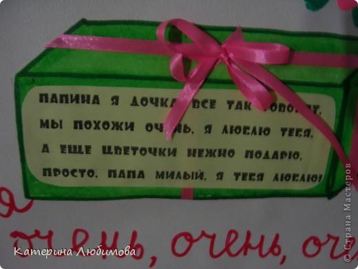 Решили мы с Анечкой поздравить папочку. Натолкнулись на замечательную идею Mari J.  http://stranamasterov.ru/user/30333 и приступили... фото 6