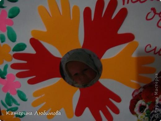 Решили мы с Анечкой поздравить папочку. Натолкнулись на замечательную идею Mari J.  http://stranamasterov.ru/user/30333 и приступили... фото 8
