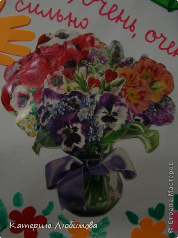 Решили мы с Анечкой поздравить папочку. Натолкнулись на замечательную идею Mari J.  http://stranamasterov.ru/user/30333 и приступили... фото 9