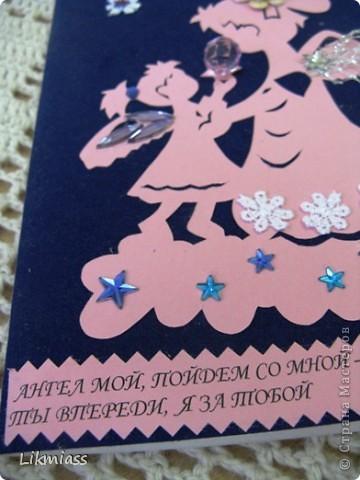 """АНГЕЛ МОЙ, ПОЙДЕМ СО МНОЙ, ТЫ ВПЕРЕДИ, Я ЗА ТОБОЙ. Эта поздравительная открытка для """"многодетной"""" очаровательной и совсем молодой бабушки, у которой внучка и 3 внука, и о которых она трогательно заботится и они для нее ангелы. фото 5"""