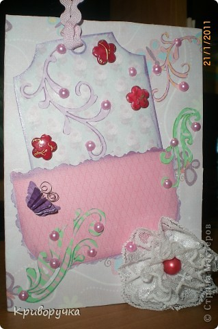 А это открыточка для моей свекрови. Она не много летняя, т.к уже прям ну очень хочется тепла и цветов!!! фото 1