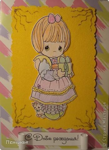 Новогодние открытки фото 5