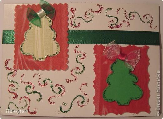 Новогодние открытки фото 3